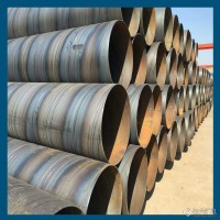 天合元 生产 聚氨酯保温螺旋钢管  螺旋钢管  价格实惠 质量保证 欢迎来电