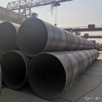 大口径螺旋管 螺旋钢管 防腐螺旋管 1620螺旋钢管 2620螺旋钢管