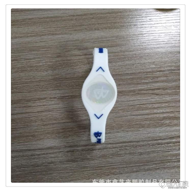 东莞市鑫艺来塑胶制品有限公司