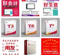 甘肃核鑫网络技术有限公司