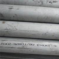 卓习SUS316不锈钢管 TP316L厚壁不锈钢无缝管零切图片