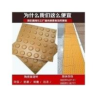 内蒙古盲道砖 盲道辅助设施用瓷砖-全瓷盲道砖图片