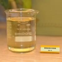 华轩高新聚羧酸母液 功能可控型聚羧酸减水剂母液