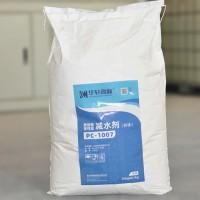 自流平砂浆专用粉体减水剂 华轩高新PC-1007聚羧酸粉剂
