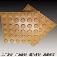 黑龙江盲道砖厂家 众光300盲道砖行情资讯图片