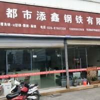 现货销售天津热镀锌方管 镀锌方矩管 钢结构用镀锌方管