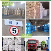 4,4-二氨基苯砜(DDS) 厂家销售固化剂