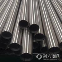 金海祥瑞 热镀锌钢管 管材  拍前询价 支持定制图片