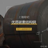 宝钢鞍钢宁钢 40Mn碳素结构钢40Mn钢卷板现货(含对应质保书)图片