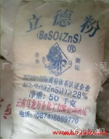 广州市金致盛化工有限公司
