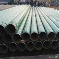 螺旋钢管 螺旋钢管厂家  螺旋钢管价格 螺旋钢管生产厂家 螺旋钢管直销 实力厂家