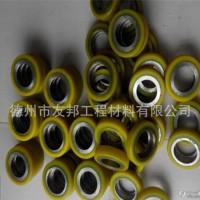 聚氨酯轮子 聚氨酯导向轮聚氨酯带万向轮 铁芯聚氨酯万向轮子