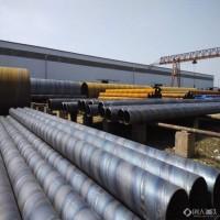 大口径螺旋钢管 螺旋钢管 打桩螺旋钢管 排污用螺旋钢管