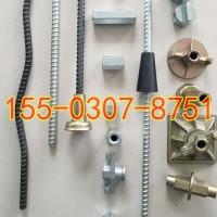 钢模拉杆 山型螺母 勾头螺母 模板拉杆固定杆