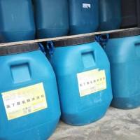 硅烷浸渍剂混凝土防腐施工方案图片