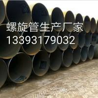 外煤沥青3油2布螺旋焊管图片
