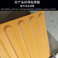 盲道砖厂家 云南20厚常用全瓷盲道砖图片