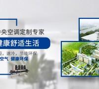 深圳市三好制冷设备有限公司