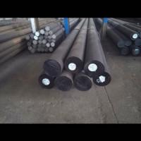 优质20# 碳结钢 35#碳结钢 45#碳结钢 碳素结构钢