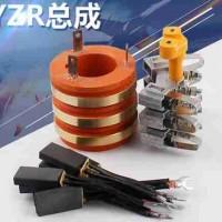重庆厂家销售YZR起重冶金三相绕线电机配件 优质碳刷超耐磨