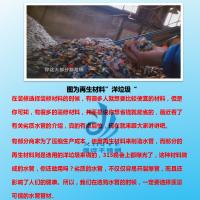 黑龙江医院级不锈钢水管薄壁级不锈钢水管