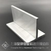 T型铝,T型嵌条;丁字铝、丁字填缝压条:定制加工图片