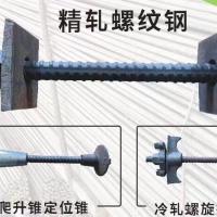 精轧螺钢生产  精轧螺钢加工 精轧螺钢用长 精轧螺钢介绍