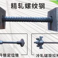精轧螺钢生产  830  930 500