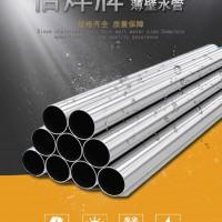 304薄壁不锈钢水管生产厂家直供DN25卫生级不锈钢水管图片