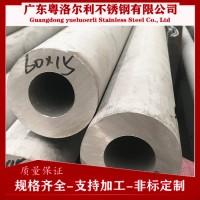 广东无缝管钢管 316无缝管 304精密无缝管