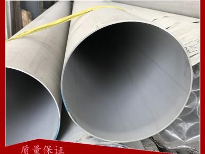不锈钢工业管 广东粤洛尔利不锈钢工业管  不锈钢工业无缝管