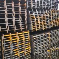 Q235 工字型钢材 现货供应 规格齐全  量大价优