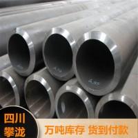 结构钢管图片