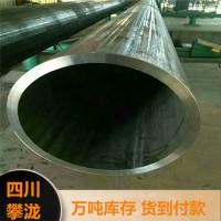 结构钢管 现货供应图片