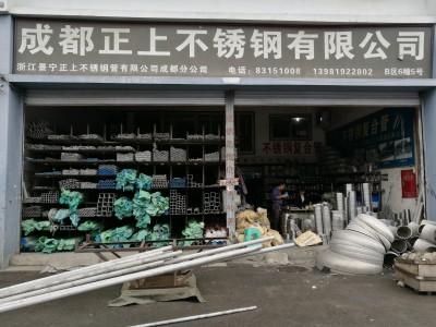 现货销售 不锈钢焊管 304不锈钢焊管 316l不锈钢焊管
