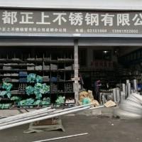 现货销售 不锈钢焊管 304不锈钢焊管 316l不锈钢焊管图片