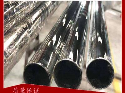 广东不锈钢制品管  不锈钢钢管 佛山钢管