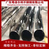 广东不锈钢制品管  不锈钢钢管 佛山钢管图片