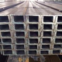 槽钢5#-40#建筑钢批发零售   库存充足   量大优惠