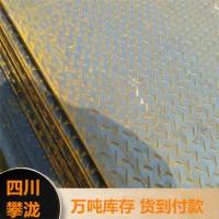花纹卷板 钢厂直销图片