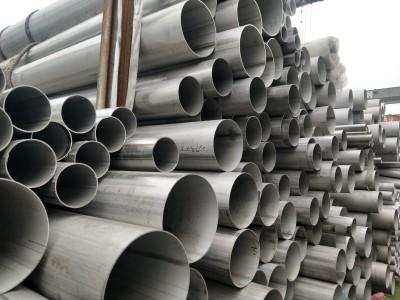 现货304不锈钢管多少钱一吨 不锈钢较新报价 不锈钢成都直发
