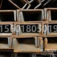 低温槽钢Q355D 结构设备 耐低温槽钢