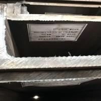 天津Q355D槽钢现货