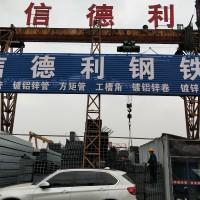 现货直供国标镀锌槽钢工程建筑用钢材批发q235槽钢10#图片