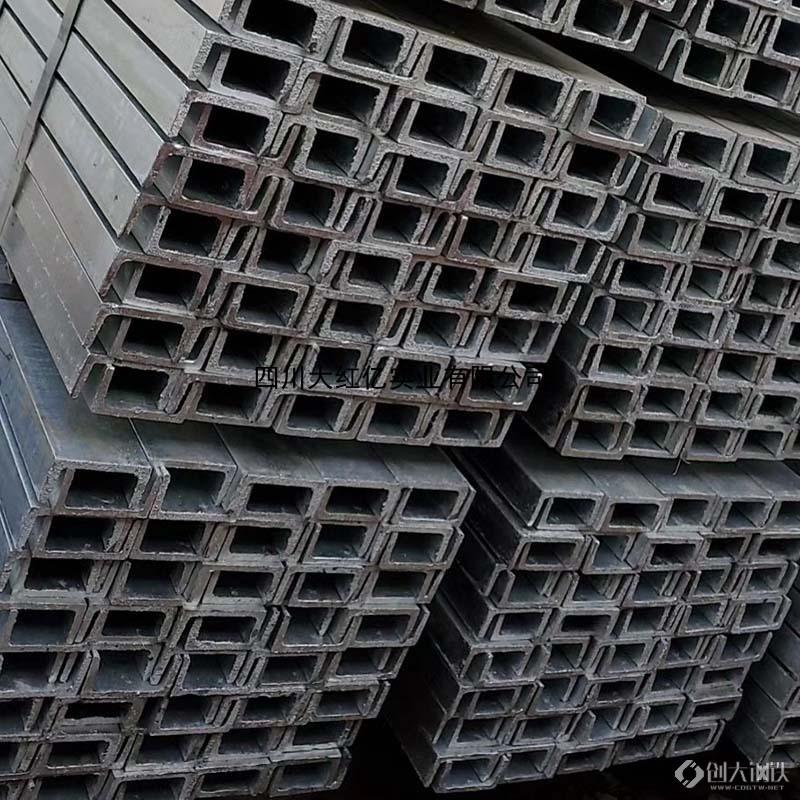 现货批发供应槽钢q235b