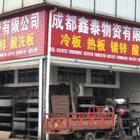 现货供应热板 Q235B热板 规格齐全热轧钢板热板可定制图片