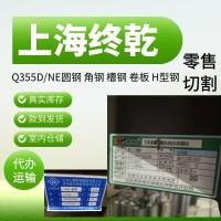 Q355D角钢耐低温图片