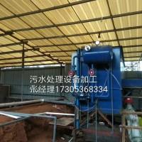 忠兴改造项目地埋式一体化污水处理设备制造商