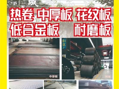 NM450耐磨板 NM500高硬度耐磨钢板
