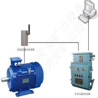 煤矿机电设备电动机主轴承温度振动监测图片